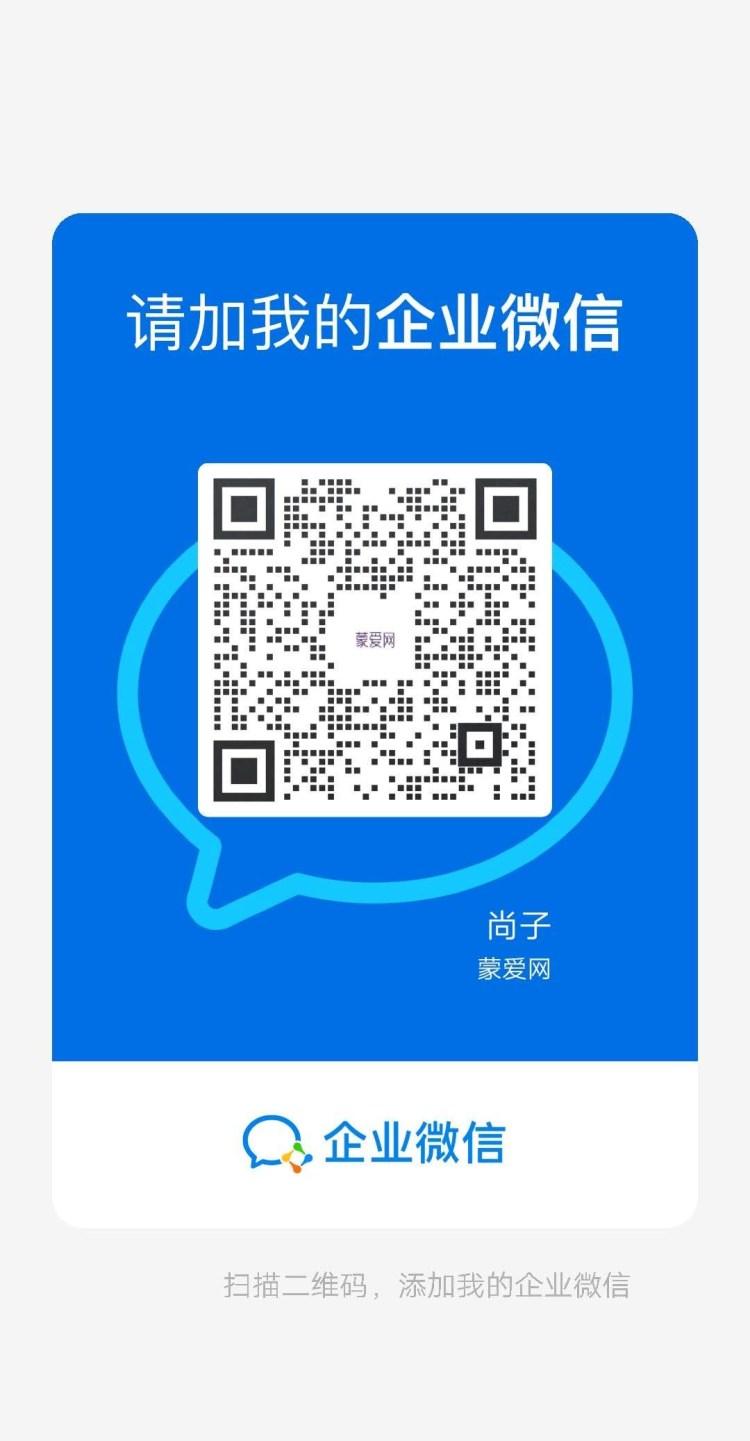 https://mengai.oss-accelerate.aliyuncs.com/129e56b4-78a8-488f-a807-8a52e28f370d_1080x2075.jpg