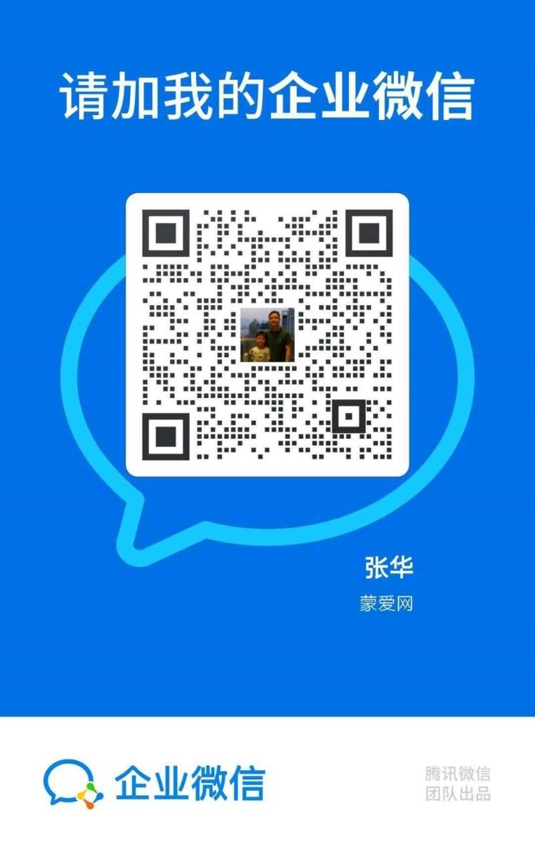 https://mengai.oss-accelerate.aliyuncs.com/66388b58-3d78-4437-a491-99592c7ea77d_1080x1719.jpg
