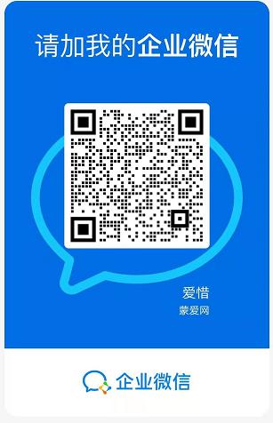https://mengai.oss-accelerate.aliyuncs.com/de5d17ce-816c-49c4-b2bc-352cf64bf38d_307x476.png