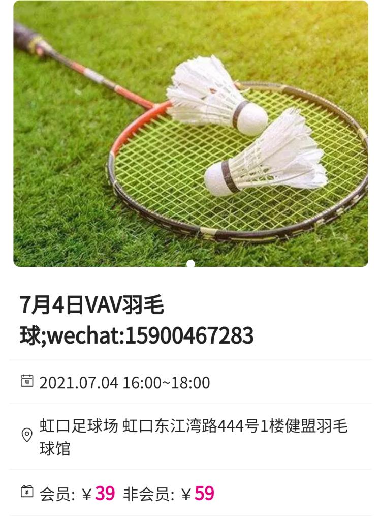 https://mengai.oss-accelerate.aliyuncs.com/fa9a8237-4080-446a-a2d1-7d225c9f84bd_1079x1474.png