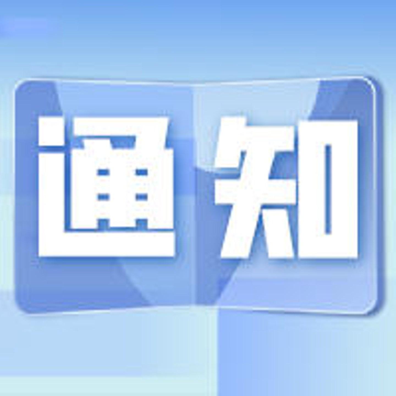 重要通知:蒙爱网mengai.org 因国内被屏蔽,从7月20日起使用新域名mengai.com